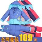 Модные детские зимние комбинезоны на заказ (СП) с сайта taobao.com