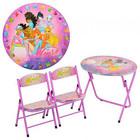Столик-парта круглый и два стульчика - раскладной детский Винкс (Winx)