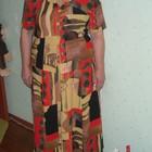 Костюм юбка и блузка на женщину-50-52