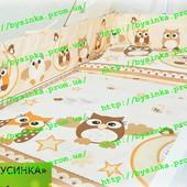 Защита для детской кроватки защитное ограждение в детскую кроватку из 2 частей- Совушки