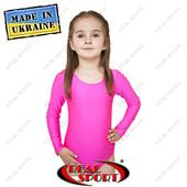 Купальники для танцев и художественной гимнастики детские размер 1,S,M. Розовый