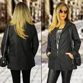 Женская кожаная куртка больших размеров