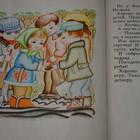 Забила Наталья. Ясочкина книжка. Рассказы для дошкольного возраста. Авторизованный перевод с у