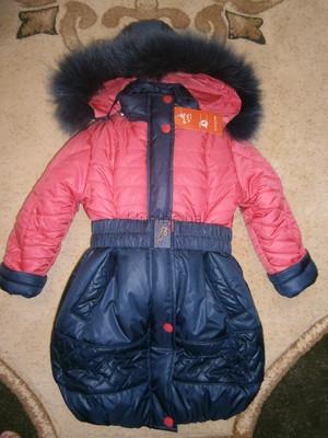 Пальто, куртка, пуховик. На холодную зиму. С овечьей подстежкой. НАЛИЧИЕ