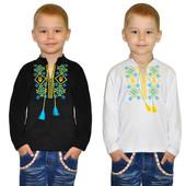 Вышиванки для мальчиков с длинным рукавом