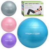 Фитбол 65см мяч для фитнеса, фитболл. цвета разные. в коробке