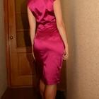 Нарядное платье на торжество, шикарный цвет Belle by OASIS, М (12/38) размер