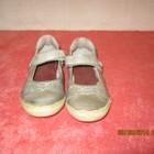 Туфельки для девочки 25 р. фирмы Divelad