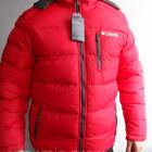 Зимняя куртка мужская Columbia Коламбия
