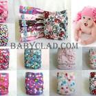 Многоразовые подгузники babyLand для девочек