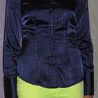 Рубашка Amisu xs Германия