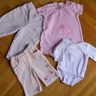 Фирменная одежда 0-6мес. Mothercare №28