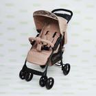 Детская прогулочная коляска Baby Tilly CARRELLO Fusion CRL-8501