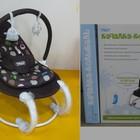 Детский шезлонг BT-BB-0004 анатомическое сиденье, дуга с игрушками, ремни безопасности