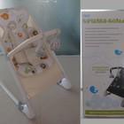 Детский шезлонг кресло BT-BB-0005, Цена актуальная