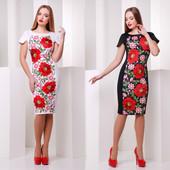 Женские платья в национальном стиле р.S-3XL