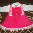 Нарядное платье 6-9мес
