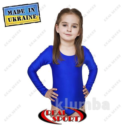 Купальники для танцев и художественной гимнастики детские размер 1,s,m. синий фото №1