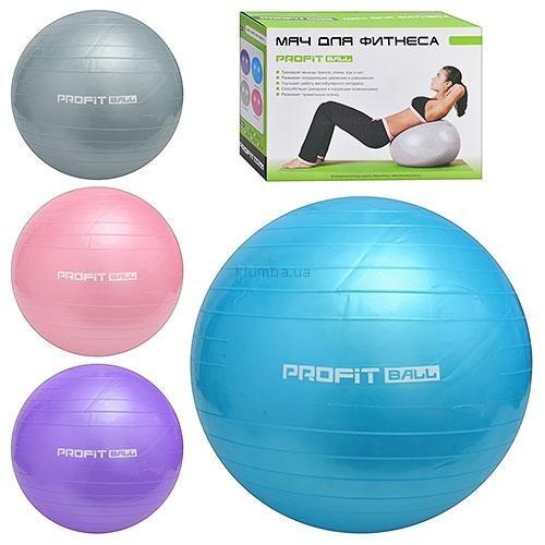 Мяч для фитнеса profitball m 0276 u/r 65 см фото №1