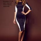 Платья размер 42-56