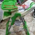 Новый Детский стульчик для кормления SC 03