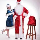 Распродажа до 30.11.14! Комплект костюм Деда Мороза и Снегурочки на стеганой подкладке