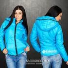 Куртка зимняя Columbia (Коламбия)