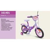 Велосипед 2-х колес 14'' 161401