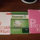 Учебники 8-9 кл.