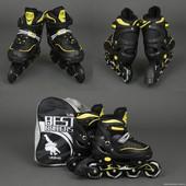 Ролики роликовые коньки 5700, размеры 31-42. Best Rollers сумка в комплекте