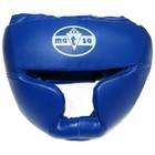 Шлем тренировочный MATSA.С полной защитой головы.