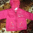 Продам детскую курточку весна осень