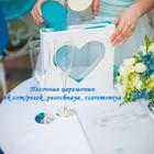 Цветной песок, свадебная песочная церемония, сосуд сердце, рамочка
