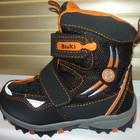 Термо ботинки тм Bi&Ki для мальчика