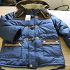 Демисезонная куртка-пальто на мальчика