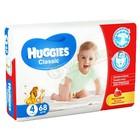 Самая низкая цена!!! Huggies Classic большие пачки, все размеры в наличии