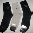 Носки в наличии по супер цене!!!!