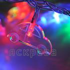 """""""Машинки"""" 3 м Акция! светодиодная LED новогодняя гирлянда LEMMING Party"""