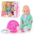 Кукла пупс Baby Born, Беби борн / Doll, берн 8001 А, маленькая ляля