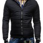 Стильная  куртка осень-зима 2 цвета