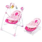 Кресло-качалка Baby Tilly BT-SC-0005 PINK