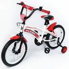 Детские двухколесные велосипеды 16 дюйм