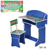 Виваст 301 детская парта растишка столик стульчик для школьника дома Vivast