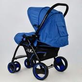 Прогулочная коляска Синяя (Т 100) с корзиной