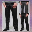 Новинка! Классические мужские утеплённые брюки с начесом. 3 цвета.