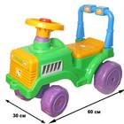 купить недорого каталку  Беби трактор 931