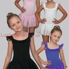 Детский купальник с юбкой для танцев и балета в наличии