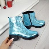 Демисезонные ботиночки  Morg@n 2 + декор змейка,  цвет - бирюзовый