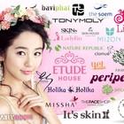 Лучшая корейская косметика в наличии Mizon Missha The Skin House