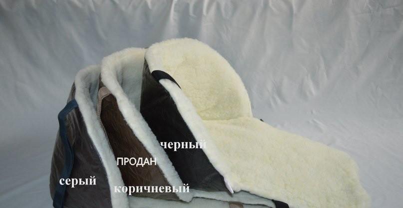 Новые подстилки в санки на овчине фото №1